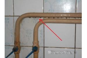 конденсат на трубах в ванной