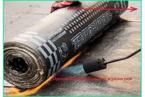 Монтаж битумной рулонной гидроизоляции