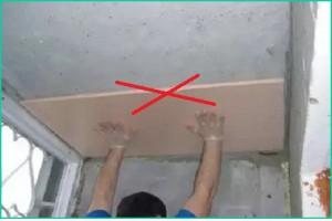 Нельзя крепить на низкий потолок гипсокартон