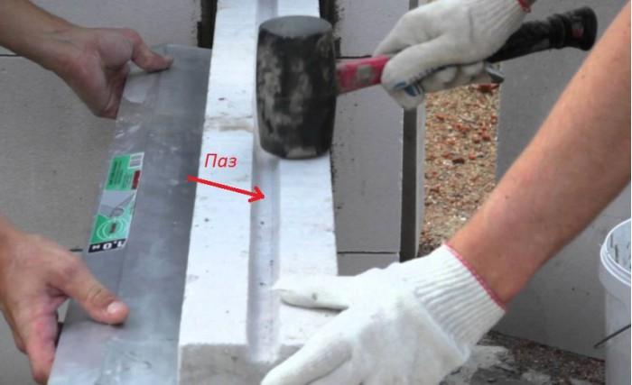 Кладка плит (второй ряд)