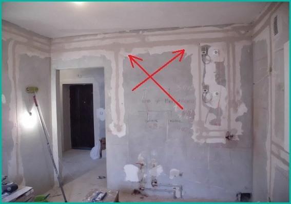 Образец заявления на заделку швов в панельных домах