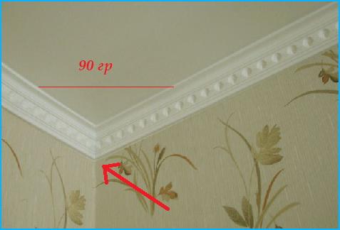 Как сделать плинтус на потолок угол 482
